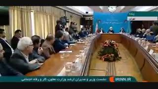 روحانی: وزیر جوان داریم، قوه قضائیه میگوید از او شکایت میکنم؛نمیترسد اصلا