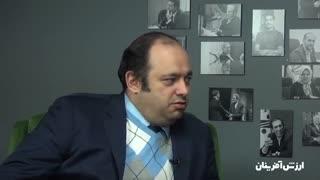 برنامه ارزش آفرینان ، گفتگو با جناب دکتر علی شریعتی