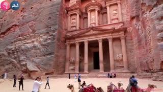 سفری به اردن