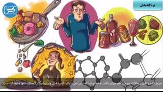 تاثیر تغییر عادات غذایی در بهبود اختلال افسردگی