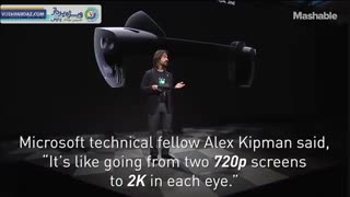 عینک واقعیت افزوده Hololens2