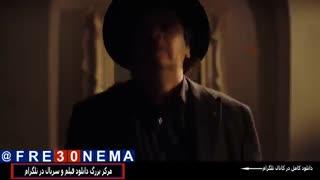 دانلود رایگان فیلم دم سرخ هاFULL HD|دم سرخ ها|فیلم دم سرخ ها|دانلود فیلم دم سرخ ها