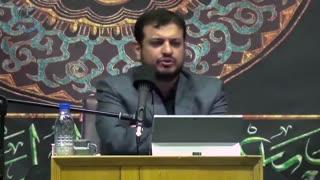 Raefipour-Zarfiathaye_Tamadon_Sazie_Ashura-J1-Arak-1397.08.15-[www.MahdiMouood.ir]