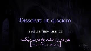 آهنگ معروف و کلاسیک اوفورتونا + زیرنویس فارسی