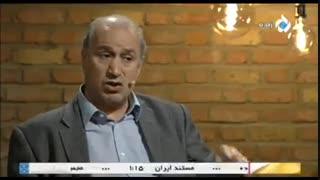 رئیس فدراسیون فوتبال: تمام تلاشمان این است که نام سرمربی تیم ملی را قبل از عید اعلام کنیم.