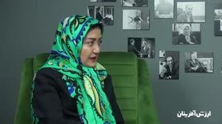 برنامه ارزشآفرینان، خلاصه گفتگو با خانم مرجان آقاجانزاده هوشیار