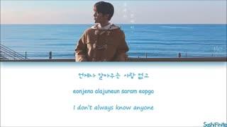 "Golden Child-Hong Joo Chan ""A Song For Me "" Lyrics"