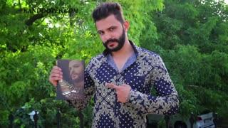 رمان التهاب و انتظار از فریبا محسنی پور