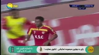 گل اول فولاد به استقلال توسط بیت سعید