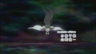 Pandora Hearts - Parallel Hearts