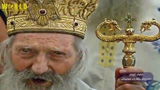 ایلومیناتی،آرم های شیطان پرستی،همه چیز درباره فراماسونی،کاملترین ویدیو با زیر نویس فارسی