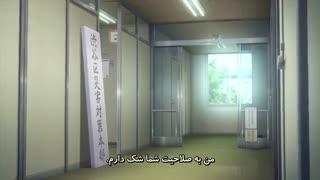 زمستونی Revisions قسمت 9 فارسی