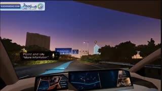 رانندگی در واقعیت مجازی با خودروی جدید BMW