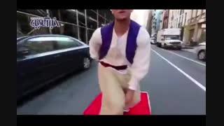 علاءالدین در خیابان های نیویورک دیده شد!
