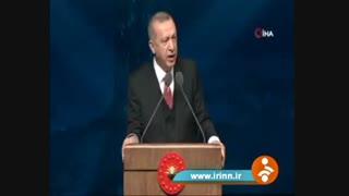 نگرانی از پیری جمعیت در ترکیه