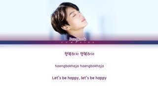 BTS Jungkook - Working (일하는중) (Yanghwa BRDG Cover)