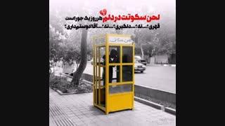 نجانت از هلاکت …⭐…⭐…⭐…⭐…  امام حسن عسکری «ع»