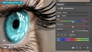 تغییر رنگ چشم  با فوتوشاپ در یک دقیقه