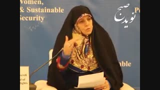 شهیندخت مولاوردی : زنان ، اولین قربانیان جنگ و مخاصمات