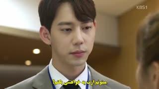 دانلود قسمت بیست و ششم سریال کره ای فردا هم آفتابیه Sunny Again Tomorrow 2018 + زیرنویس فارسی چسبیده