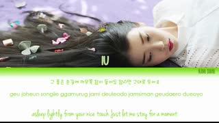 آهنگ Knee از آیو IU / آی یو