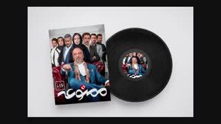 تیتراژ فصل دوم سریال از رضا بهرام