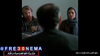 دانلود رایگان فیلم رضاFULL HD|رضا|فیلم رضا|دانلود فیلم رضا
