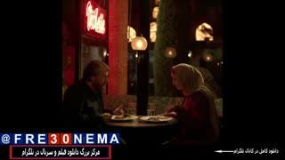 دانلود فیلم رضا با کیفیت4K|رضا|فیلم رضا|دانلود رایگان فیلم رضا