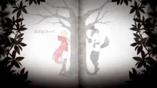 گرگی که عاشق شنل قرمزی شد *-* (Amatsuki x 96Neko)