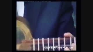 تار آذری ( 9 ) - مهلت مسلم اف