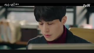 دانلود سریال کره ای نوازش قلبت Touch Your Heart 2019 با بازی لی دونگ ووک ، یو این نا + زیرنویس فارسی چسبیده (قسمت هفتم)