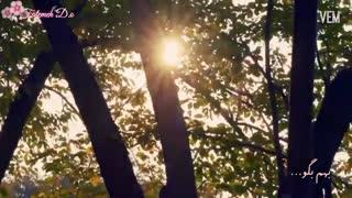 موزیک ویدیو آیا تو هم انسانی با ترجمه فارسی❤
