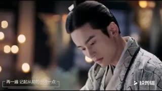 میکس فوق العاده عاشقانه وغمگین سریال افسانه یون شی the legend of yun xi_درخواستی سوزی جون