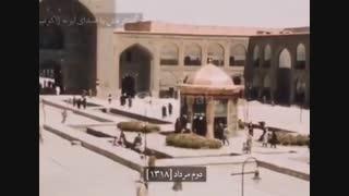 ویدیویی که خیلی منتشر شد تحت عنوان: فیلم رنگی از حرم امام رضا ۲ مرداد ۱۳۱۸ 25 جولای 1939