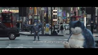 دومین تریلر فیلم POKÉMON Detective Pikachu با زیرنویس فارسی