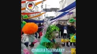 کارنوال آلمان - میگریت جرمنی مرجع مهاجرت آلمان