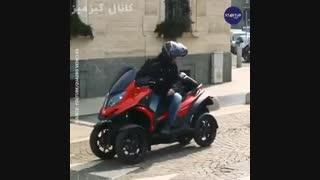 عجب چیزی ساختن این ایران بیاد موتوریا از رو گردن ما هم رد میشن