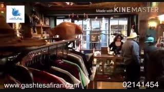 فروشگاه هری پاتر در انگلستان