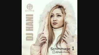 دانلود پادکست جدید و زیبای دیجی هانی به نام اسکریمیج 01