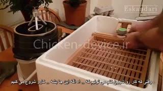 ویدیو آموزش ساخت دستگاه جوجه کشی با زیر نویس فارسی