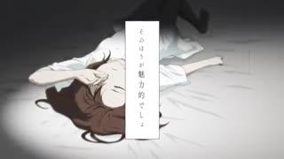جیغ برای تشنگی「カワキヲアメク」MV