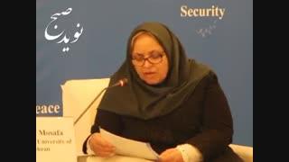 نسرین مصفا : هنجارسازی در عرصه بین الملل راهی برای کاهش خشونت علیه زنان
