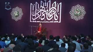 Raefipour-Hazrat_Zahra_[S]_Olguye_Khanevadeha_Az_Harf_Ta_Amal-Tehran-1397.12.07-[www.MahdiMouood.ir]