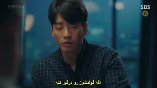 دانلود سریال کره ای سرنوشت و خشم Fates and Furies 2018 با بازی جو سانگ ووک ، لی مین جونگ ، لیزی + زیرنویس فارسی (قسمت 35-36)