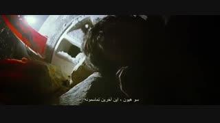 فیلم هیجان انگیز Tunnel + زیرنویس فارسی هاردساب