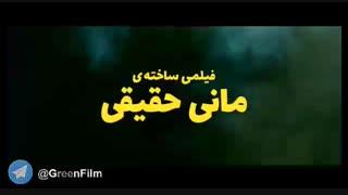 دانلود فیلم ایرانی  و جدید  خوک Pig 2019