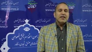 برگزاری مرحله حضوری دومین آزمون استخدام بخش خصوصی در شهر کرمان
