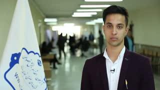 مصاحبه با داوطلبان نخستین آزمون استخدام بخش خصوصی ناحیه کرمان