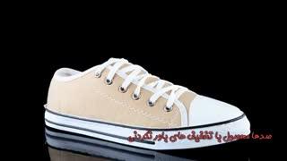 کفش زنانه آل استار - فروشگاه اینترنتی آوینا مارت