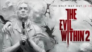 موسیقی بازی ها: The Evil Within 2 - Ordinary World